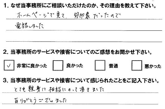 法律相談アンケート7月.PNG