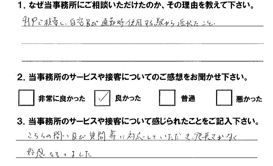 20150710_タウンお客様の声②.PNG